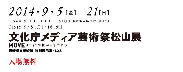 center_